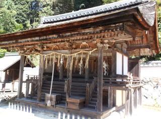 十八神社本殿