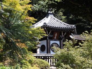 萬福寺寿塔
