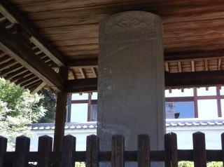 萬福寺石碑亭