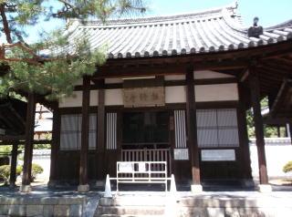 萬福寺祖師堂