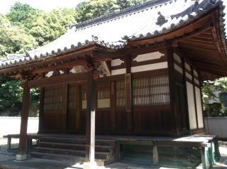 萬福寺威徳殿