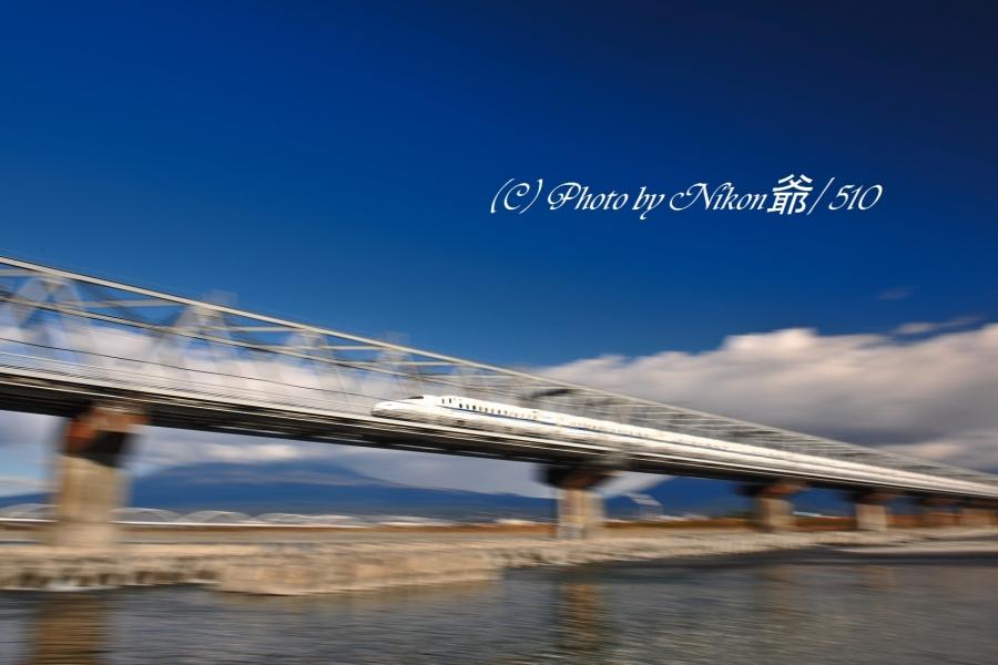 新幹線 (60)SN