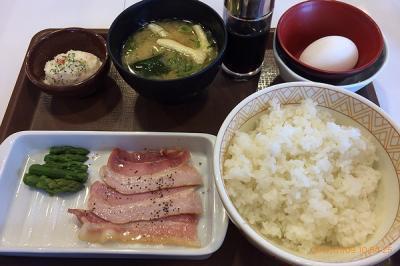 繧・☆縺浩convert_20171010061512