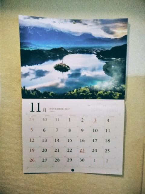 世界の絶景カレンダー11月のブレッド湖-スロヴェニア