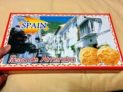スペイン土産用アーモンドクッキー1