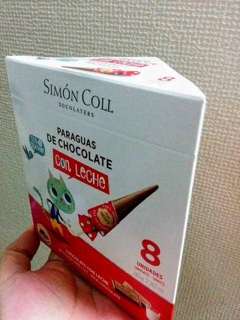 スペイン製 シモンコール パラソルチョコレート1