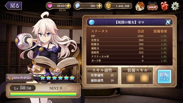 料理人傭兵☆5 (1)