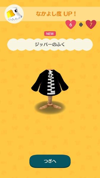 ポケットキャンプ日記4 (1)