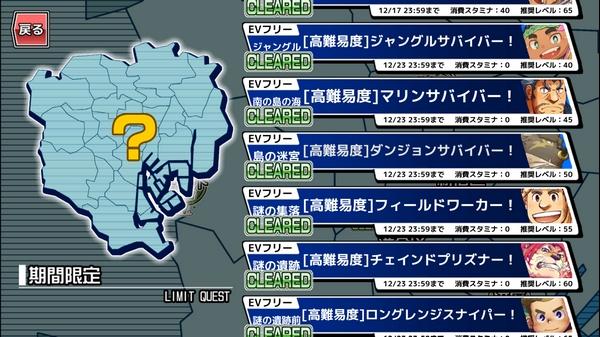 クロガネ☆5 (7)