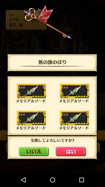 斧ティナモチーフ (1)