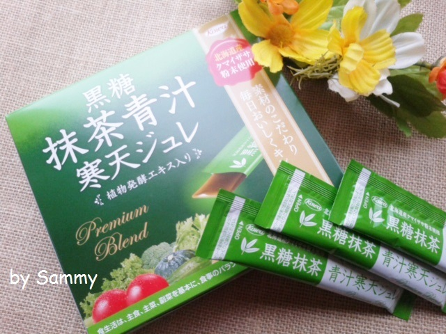 黒糖抹茶青汁寒天ジュレ 4
