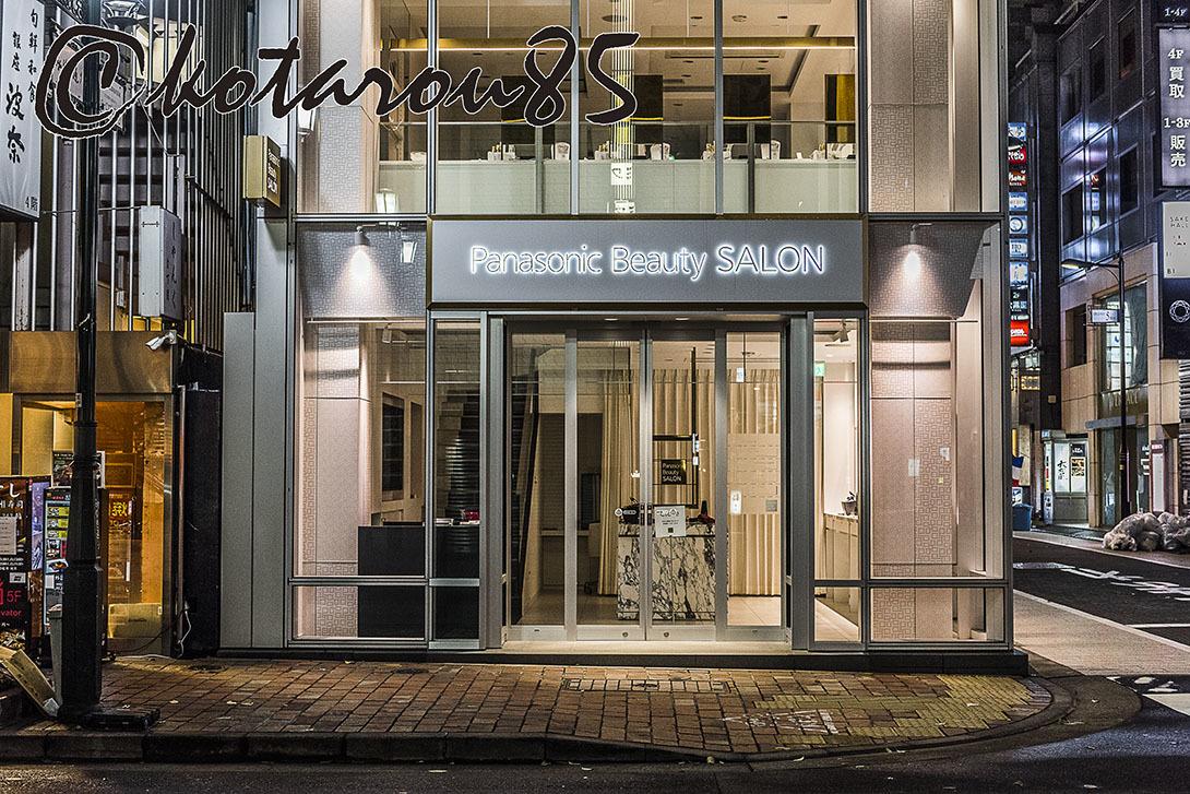Panasonic Beauty SALON 20171105