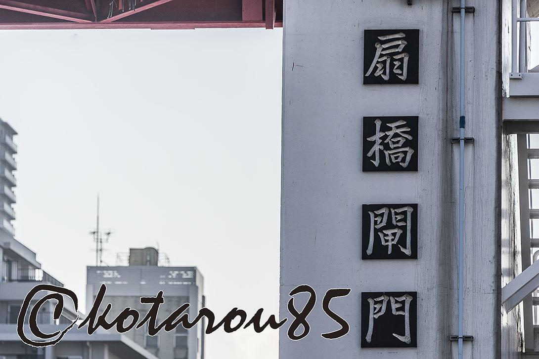 扇橋閘門 20171106