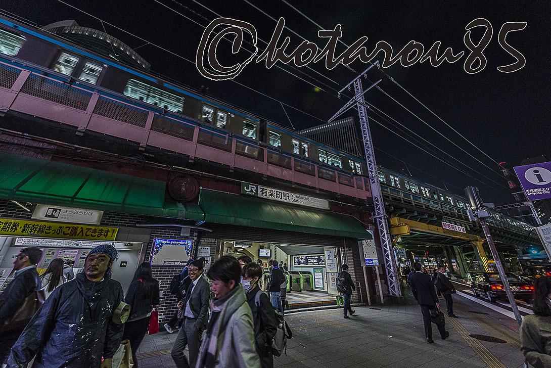 有楽町駅へ 2017117