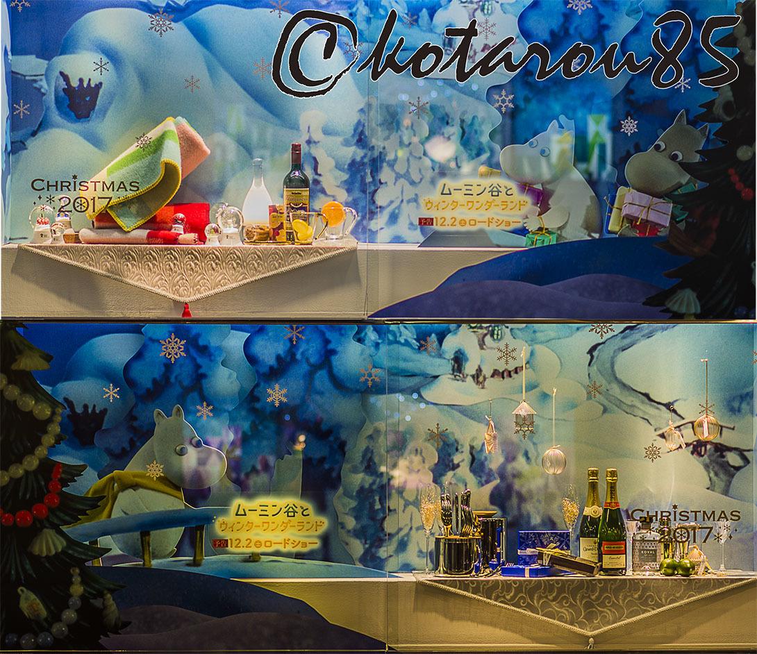 ショーウィンドウのクリスマス商戦2 20171123