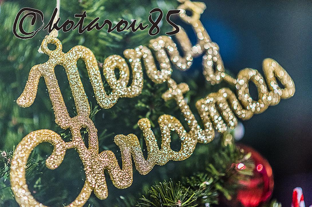 Merry Christmas 20171205