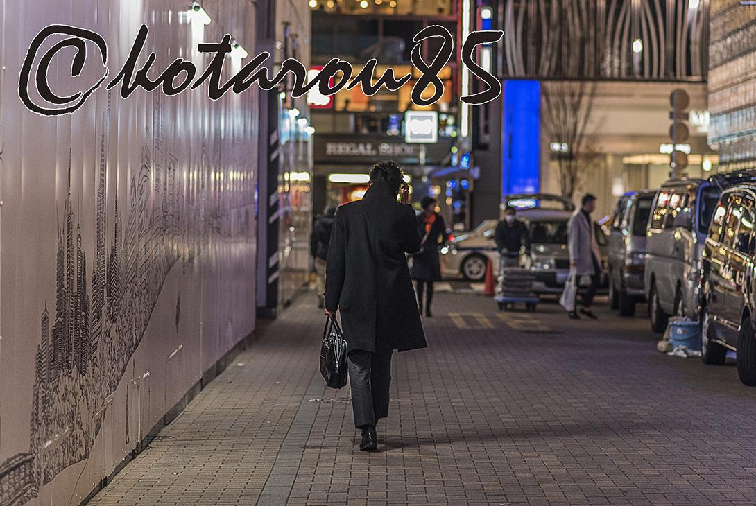 五丁目を歩く 20171215