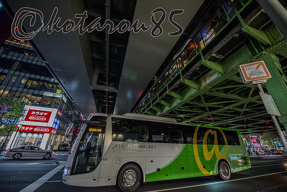 週末の高速バス 20171216