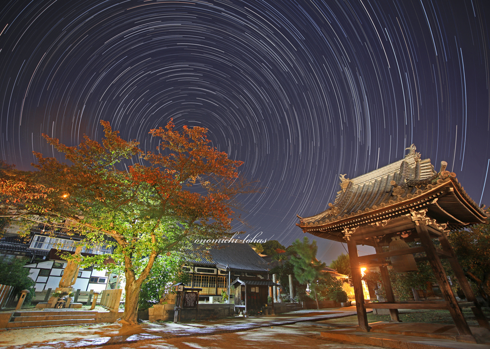 尾道星百景_141_bb