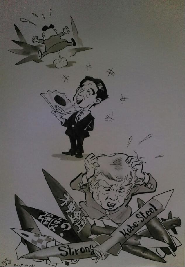 神戸製鋼+深謀遠慮=核兵器廃絶