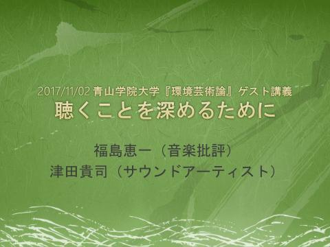 繧ソ繧、繝医Ν_convert_20171105233707