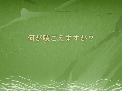 菴輔′_convert_20171105234519