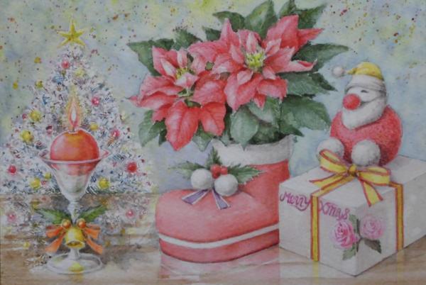 Merry Christmas 1712