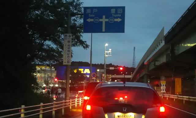 イケア入店待ちの渋滞
