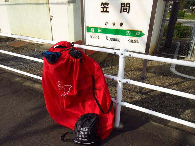 20171016_nestsspaceblog_ibaraki_14.JPG