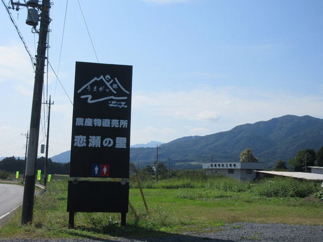 20171016_nestsspaceblog_ibaraki_2.JPG