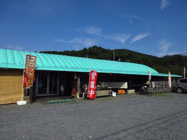 20171016_nestsspaceblog_ibaraki_3.JPG