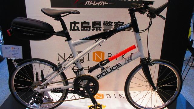 20171103_nestsspaceblog_cyclemodeinternational2017_10.JPG