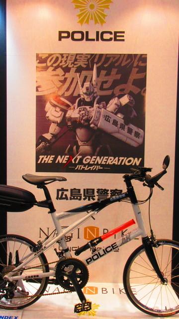 20171103_nestsspaceblog_cyclemodeinternational2017_11.JPG