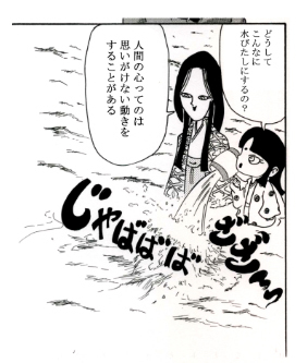 s-忘れられた海