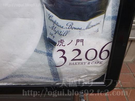 3206のメニューポスター004