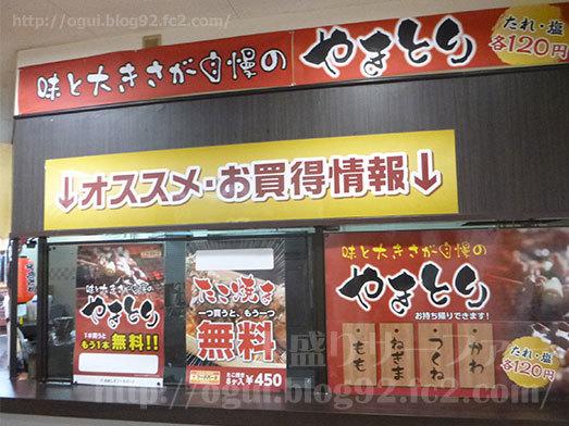オススメ・お買得情報ポスター007