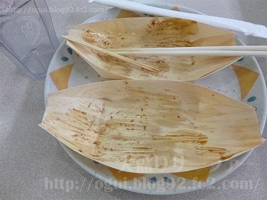 フードパークおあしすたこ焼き完食022