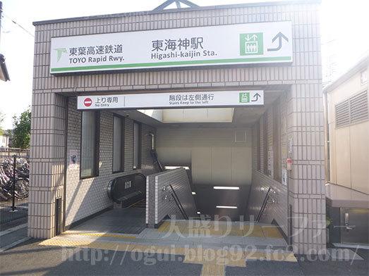東葉高速鉄道の東海神駅024