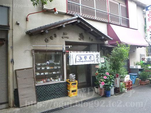 穴場デカ盛り店二葉海神第一支店025