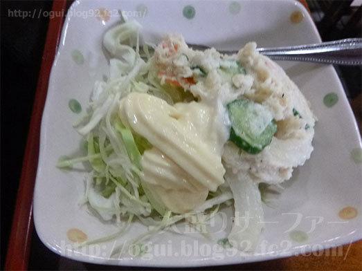 マヨネーズ味の野菜ポテトサラダ039