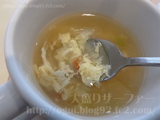 具だくさんの卵スープ100