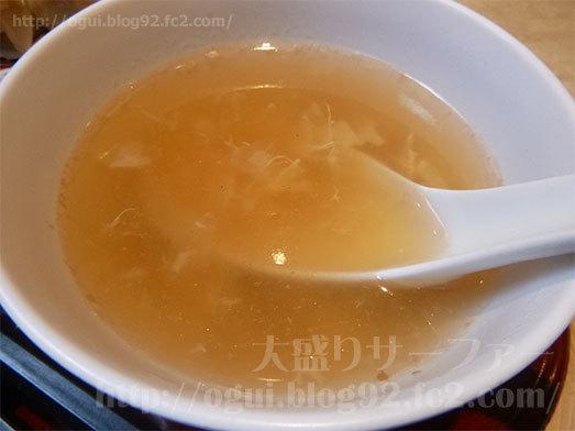 スープの具材は玉子スープ067