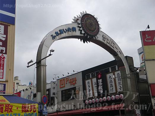 小岩駅南口サンロード商店街004