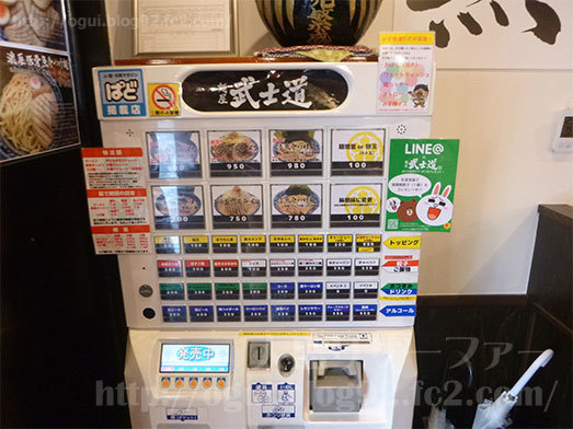 券売機で食券購入のシステム007
