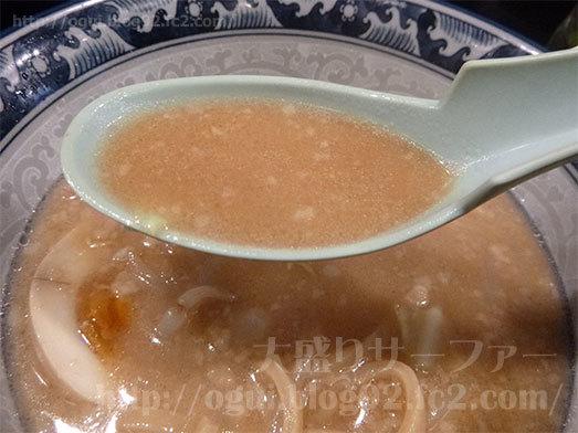粘りがあって濃厚なスープ017