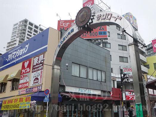 小岩駅南口の商店街サンロード003