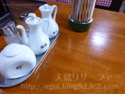 川揚酒店の店内テーブル席006