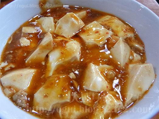 ご飯がススム麻婆豆腐017