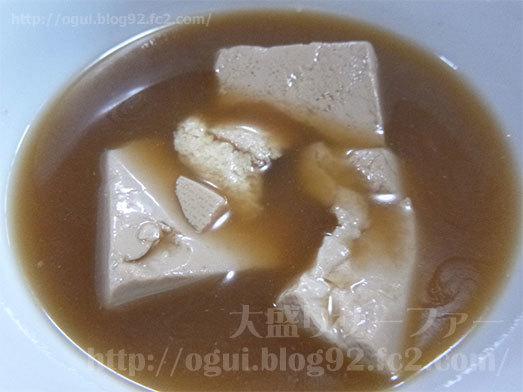 おでん風の豆腐メニュー019