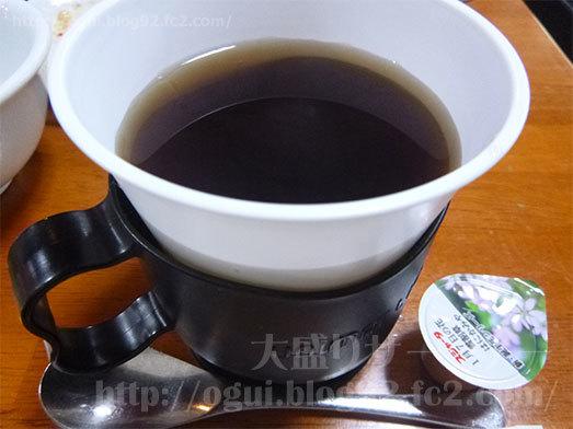 コーヒー飲み放題おかわり自由024